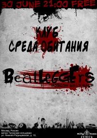 "30.06 Beatleggers в клубе ""Среда Обитания"""