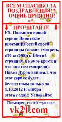 Глеб Розенталь, 7 октября 1990, Нижний Новгород, id163640495