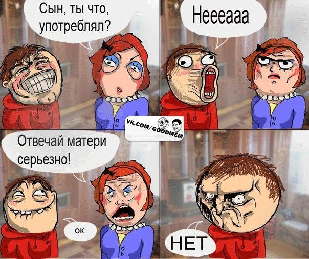 мемы ха-ха-ха | ВКонтакте