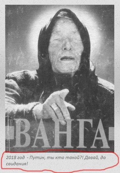 Тетя Ванга | ВКонтакте