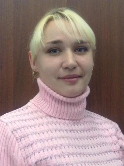 Ленок Митина, 12 сентября 1981, Богородицк, id187181076