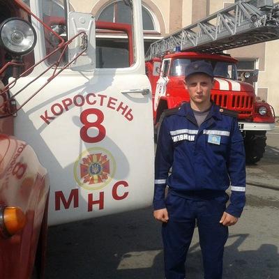 Саня Андрийчук, 23 мая 1996, Коростень, id76863448