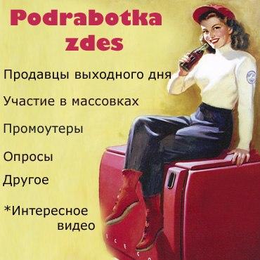 http://cs305101.userapi.com/v305101773/15f9/mQLTGfXm1yM.jpg