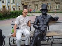 Ощепков Анатолий
