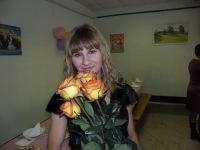 Олеся Ильиных, 22 февраля , Куйбышев, id184633390