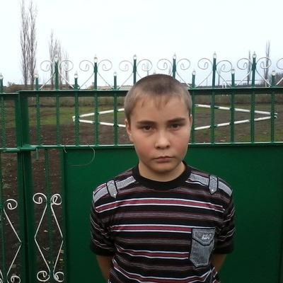 Владік Адам, 6 мая 1999, Нижний Новгород, id189308675