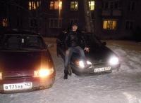 Сергей Чернега, 10 февраля 1989, Одесса, id155258864