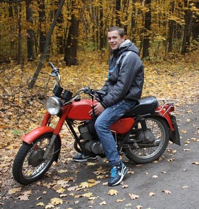 Александр Мороз, 28 сентября , Краснокутск, id41762296