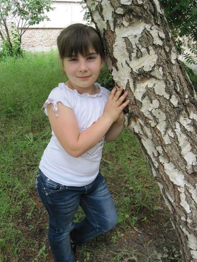 Аня Джеглава, 3 ноября 1999, Бердянск, id170002328