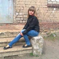 Кристина Легуша, 15 июня , Пинск, id100868400