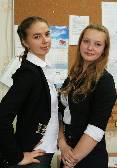 Ксения Староверова, 13 октября , Шахунья, id58152970