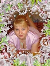 Марина Крылова, 12 октября 1987, Ковров, id105014679
