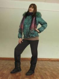 Лилия Комарова, 2 февраля 1999, Пермь, id120279437