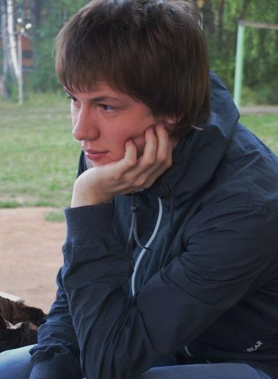 Александр Микрюков, 26 октября 1993, Воткинск, id24629265