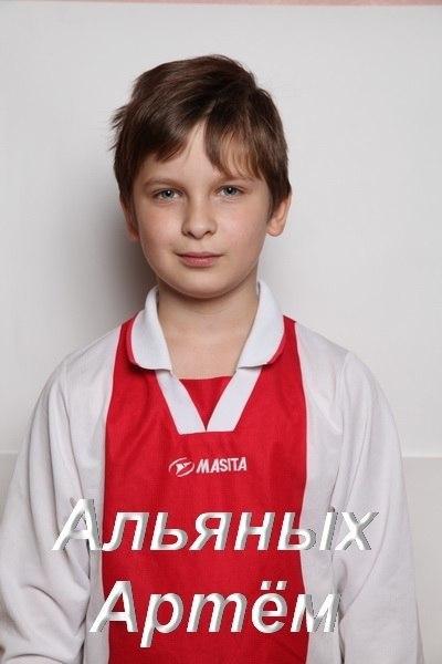 Артем Альяных, 14 февраля 1993, Москва, id137967503