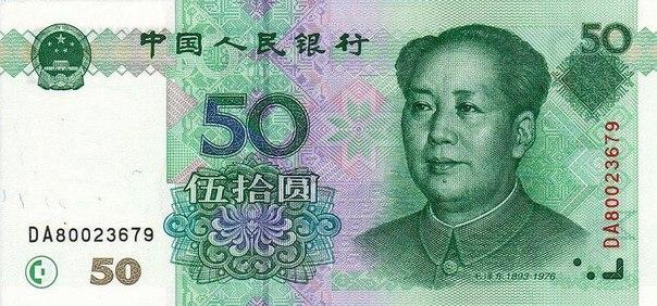 Деньги всех стран мира фото 1916 3 копейки цена