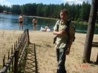 Дмитрий Смирнов, 23 ноября 1994, Москва, id178916486
