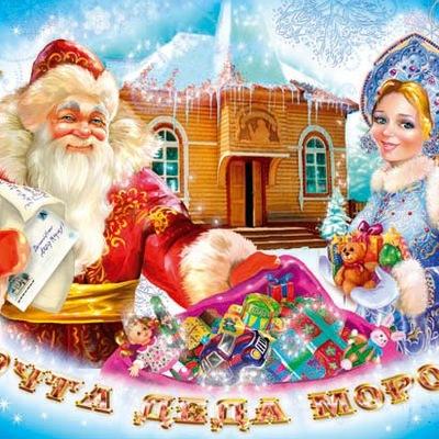 Дед-Мороз Морозович, 18 ноября , Белорецк, id189352258