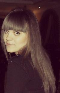 Катёна Тарасенко, 5 марта 1993, Брянск, id49040529