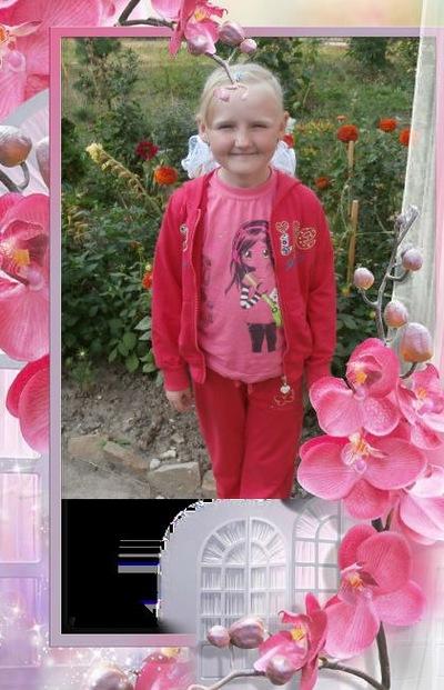 Діаночка Шупарська, 28 июня , Тернополь, id202479745