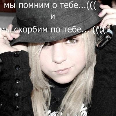 Даша Хмелёва, 11 июля , Артем, id22542983