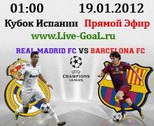 премьер лига футбол 2011 2012