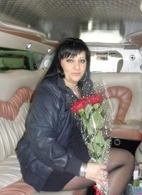 Дарья Кочергина, 5 июня 1988, Минеральные Воды, id171695074