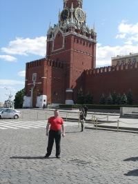 Василий Митляев, 20 апреля 1976, Архангельск, id66470831