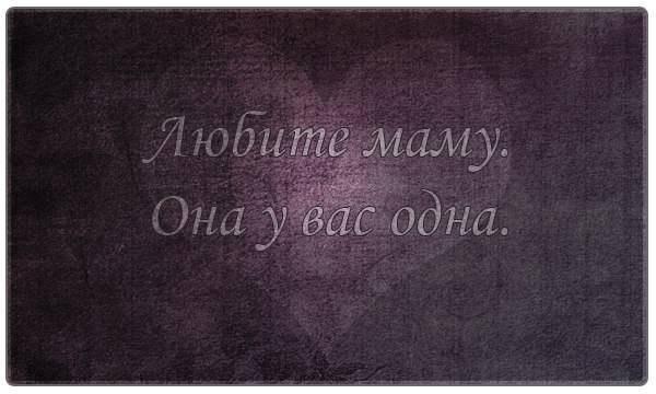 ˙˙·٠♔•КаРтИнОчКи От МеНя•♔٠·˙˙˙