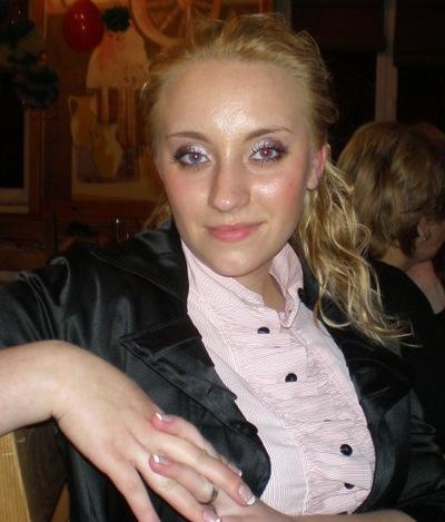 Ирина Ботвич, 11 марта 1990, Минск, id132272782
