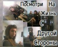 Элечка Вороненко, 31 декабря , Уфа, id156803589