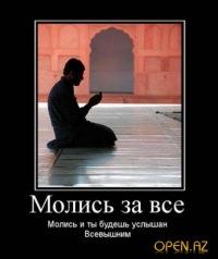 Ринат Бибарсов, 21 октября , Москва, id49040433