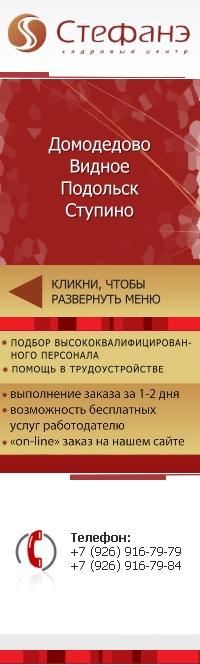 Техпром киров каталог товаров