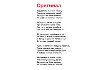 сет сколько текст песни день победы на казахском языке деревне