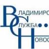 ВСН   Новости Владимира и области