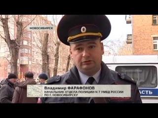 В Новосибирске задержан бомж, подозреваемый в массовом убийстве