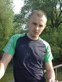 Саша Димитренко, 25 августа , Рахов, id53441885