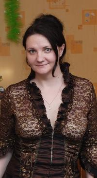 Марина Востокина, 25 сентября , Санкт-Петербург, id61383055