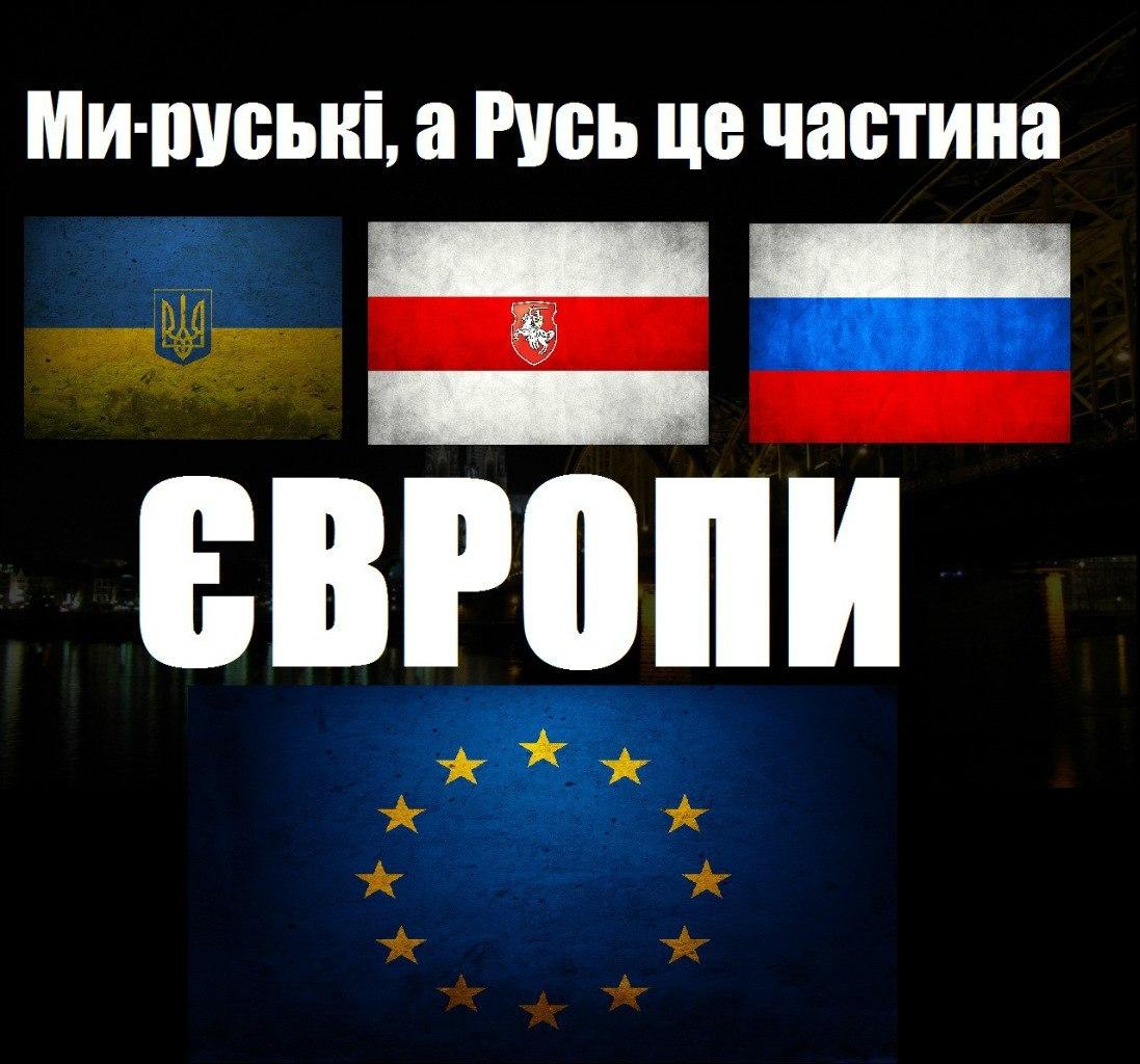 Евроинтеграция Украины - Страница 4 6ep52puHIbk