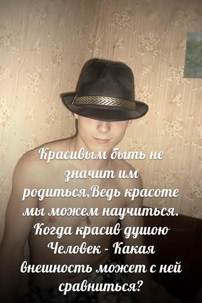 Алексей Винцлов, 27 сентября 1999, Санкт-Петербург, id182483368