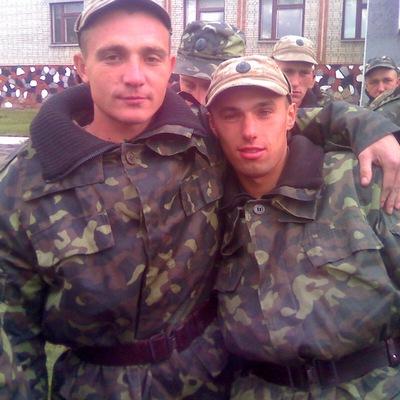 Ерж Серёжа, 10 апреля 1989, Львов, id188090550
