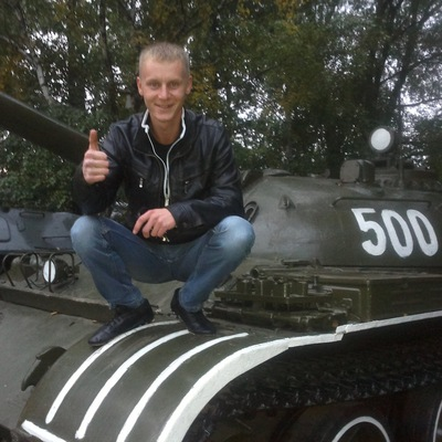 Сергей Бутылин, 5 октября , Ярославль, id21479630
