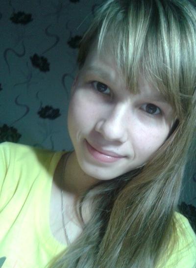 Anna Musatova, 6 ноября , Киев, id210587811