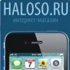 Haloso.ru - товары из Китая по супер ценам