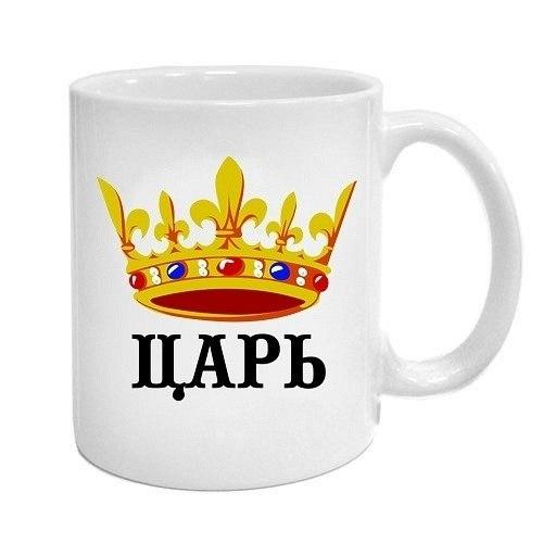 """Товары похожие на  """"Футболка Царь (3) """""""