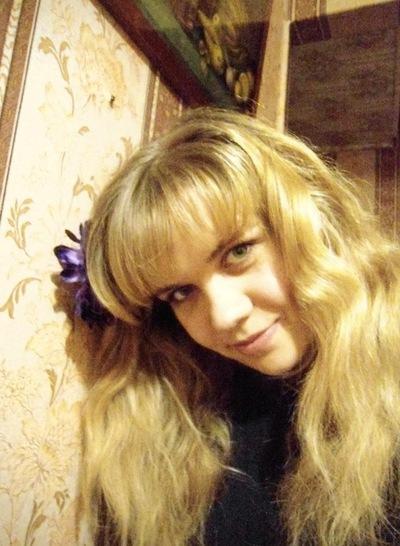 Елена Малаш, 31 января 1995, Солигорск, id185752091