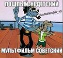 Леонид Печенкин фото #11