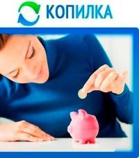 Помощь по кредиту казахстан