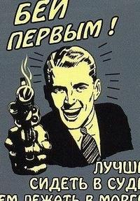 Никита Лысиков, 1 июля 1995, Ростов-на-Дону, id184340076