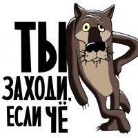 Олег Хубулеев, 6 июня , Москва, id56593437